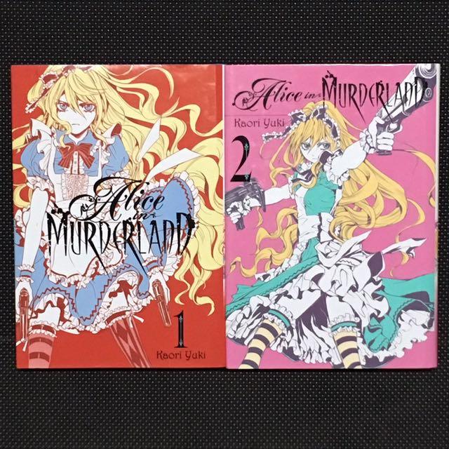 Alice in Murderland Vols 1-2 (manga)