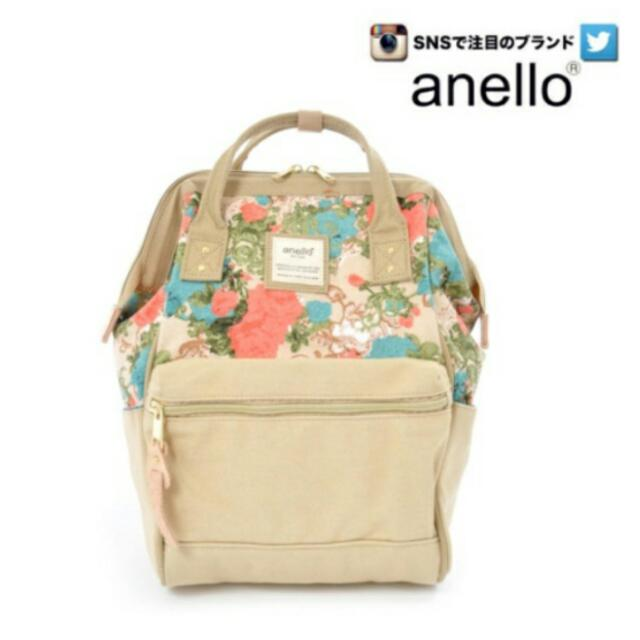 Anello Floral Mini Backpack on Carousell
