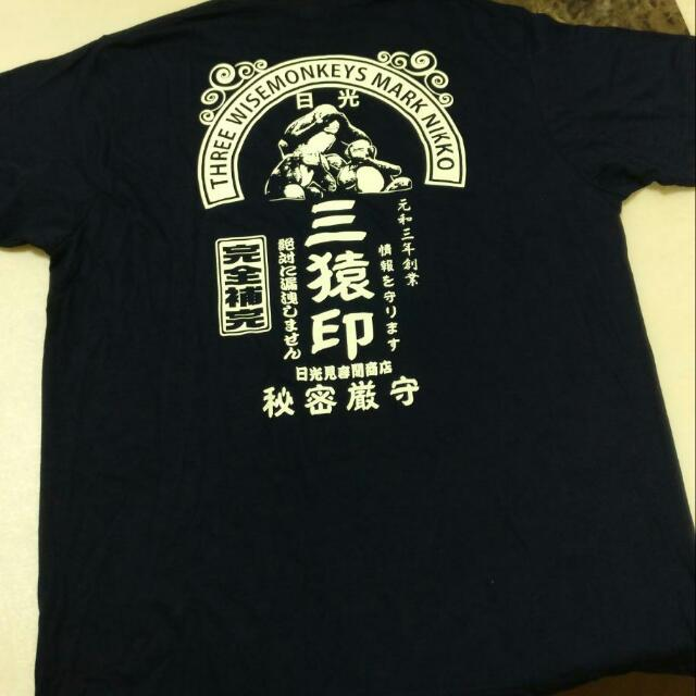 Authentic Three Wise Monkey T-Shirt(JAPAN)