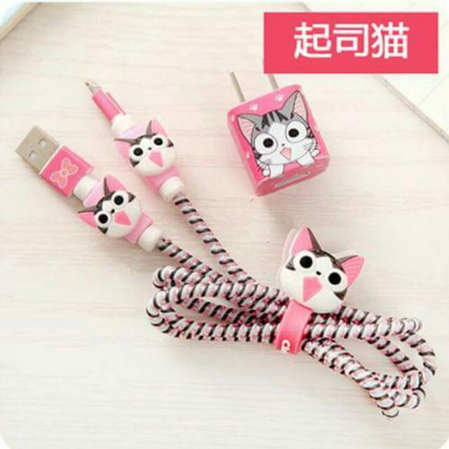 Cat Charger Protector