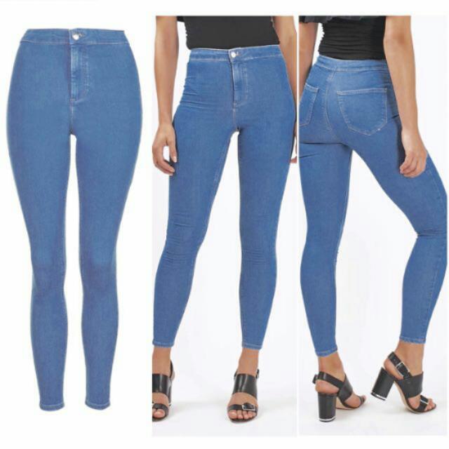 Denim high-waisted jeans