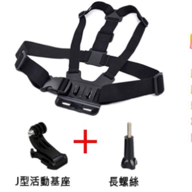 GoPro 配件 單賣胸前背帶(副廠)