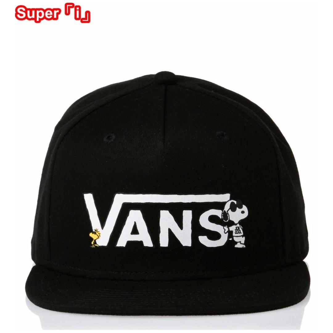 「i」【預購】VANS X Peanuts Snapback 黑色 史奴比Snoopy 聯名 可調節 卡車司機帽 棒球帽