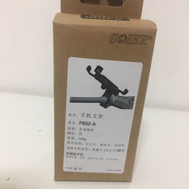 ODIER PB02-A Bicycle/Scooter Phone Grab