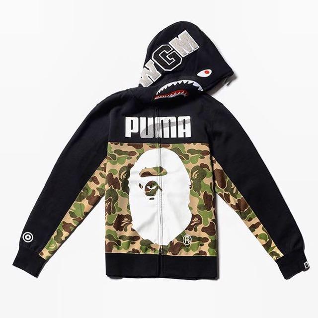 piękno kolejna szansa dla całej rodziny Puma X BAPE Shark Hoodie