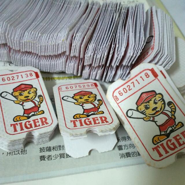Tiger點數