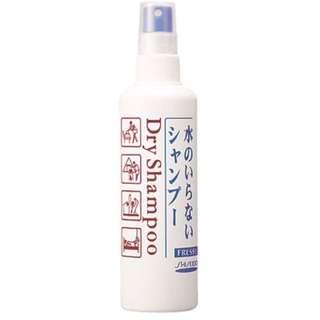 日本 SHISEIDO 資生堂 頭髮乾洗劑 (乾洗髮)