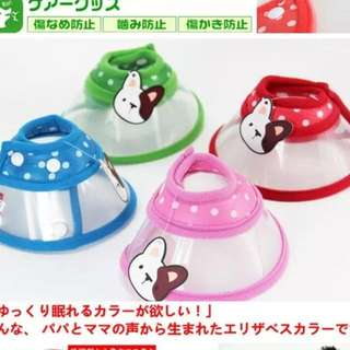 BN Cats Dogs Pets Cone