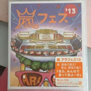 Arashi 2013 Arafes Concert Blue-ray DVD