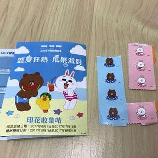 熊大Line Friends X 鴻福堂印花 九個
