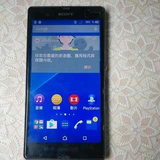 Sony Z C6602