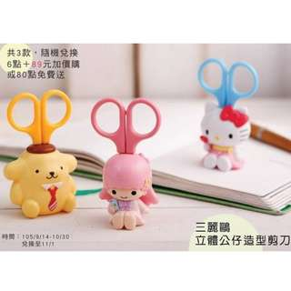 [Instocks] Sanrio Scissors