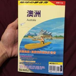 全新 澳洲 旅遊 書