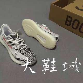 『 大鞋城』adidas Yeezy V2 斑馬