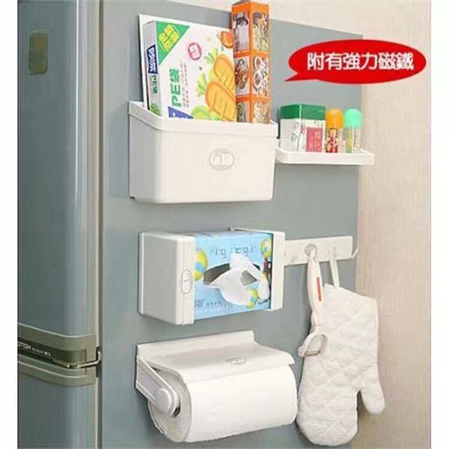 5 In 1 KITCHEN ORGANIZER