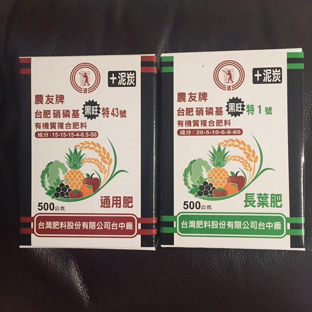台肥 農友牌 黑旺 有機 複合 肥料 加 泥炭 500kg 盆栽 植物 葉菜 花 木 非 農藥