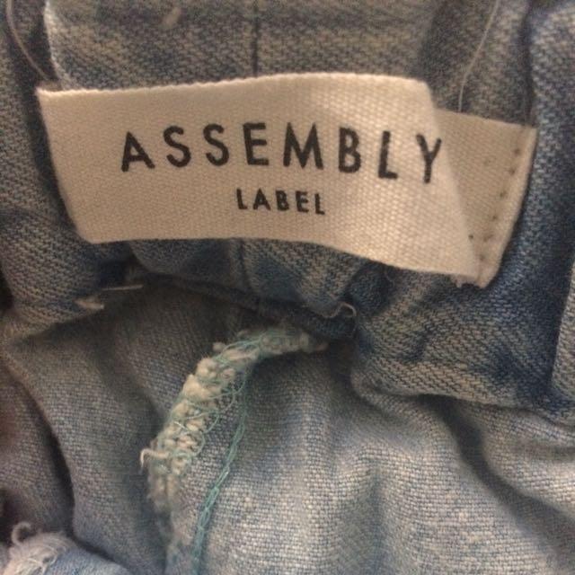 Assembly Pants