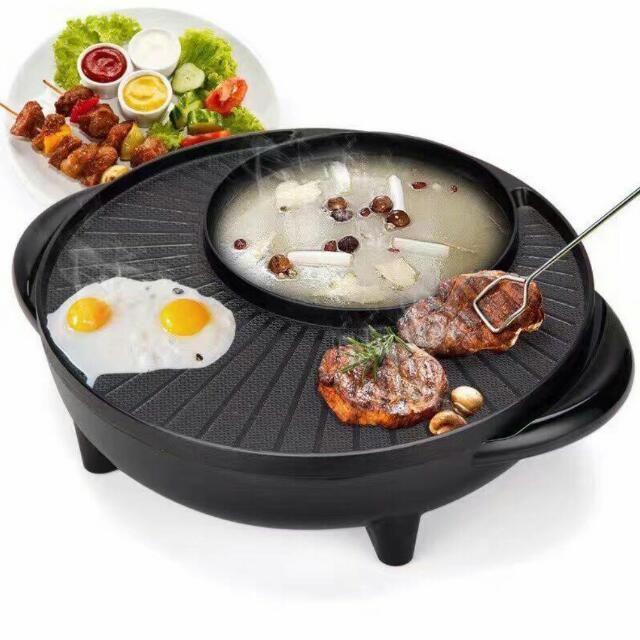 Electric Korean BBQ Grill And Hotpot