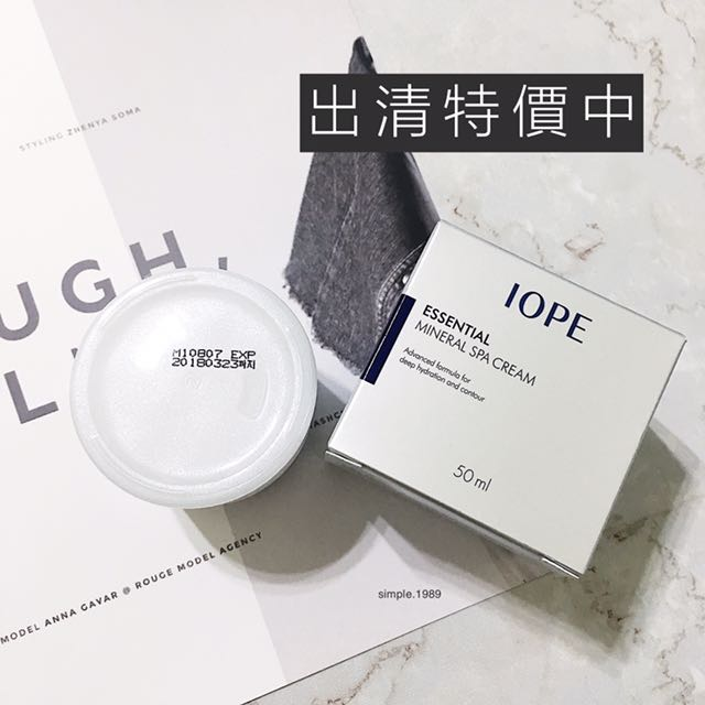 Iope mineral spa cream 礦物溫泉保濕霜