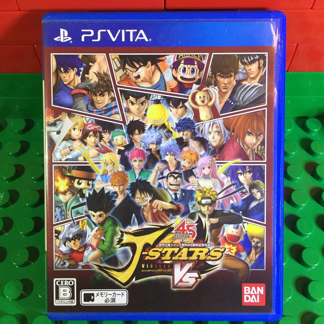 Psv J Stars Victory Vs 45th Jump Video Gaming Games On Game Ps4 Carousell
