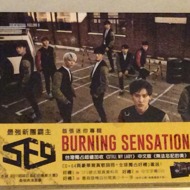 SE9-burning Sensation