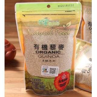 營養黃金 藜麥(缺貨中)