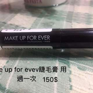 Make Up For Ever 睫毛膏