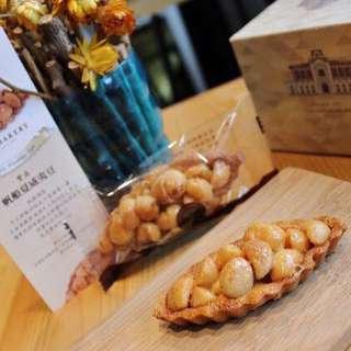 🈹台灣「葡吉」帆船夏威夷豆
