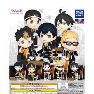 Pre-order haikyuu Gacha side-B