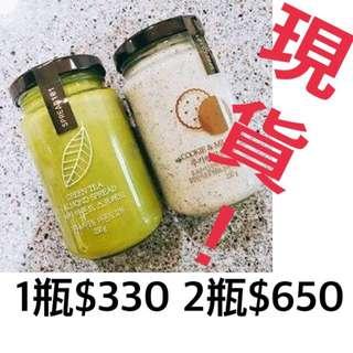 (韓國代購)韓國Spread 101 抹茶醬 / OREO 巧克力醬