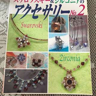 Selling Cheap Expensive Japanese Beads Book
