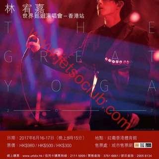 原價放林宥嘉世界巡迴演唱會-香港站
