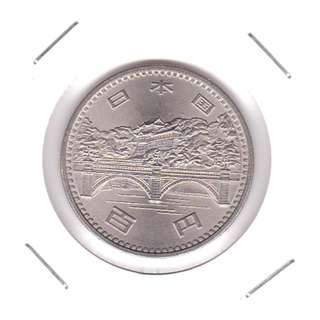 昭和51年 日本 100円