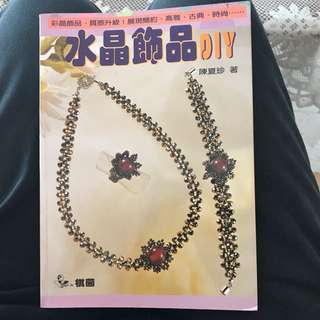 DIY Beads Books