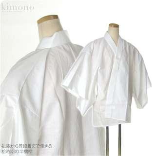 [MADE IN JAPAN] Juban Daleman Inner Kimono & Yukata Putih