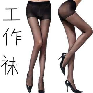 【黑色加大】夏季超薄返工襪褲