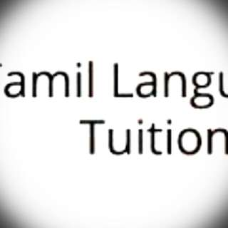 Tamil Language Home Tuition For Adults