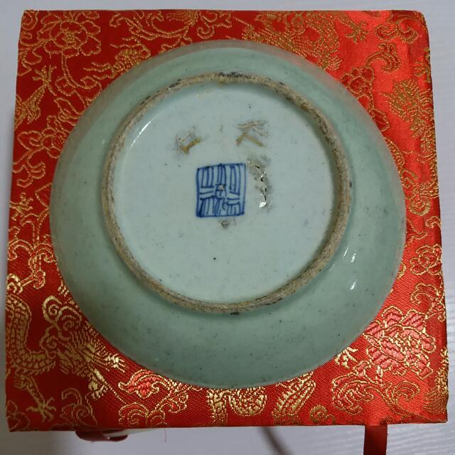 大清道光年制, 變篆書體豆青釉青花加彩蘭花小盤,直徑14.8cm,高2.8cm,底徑9cm