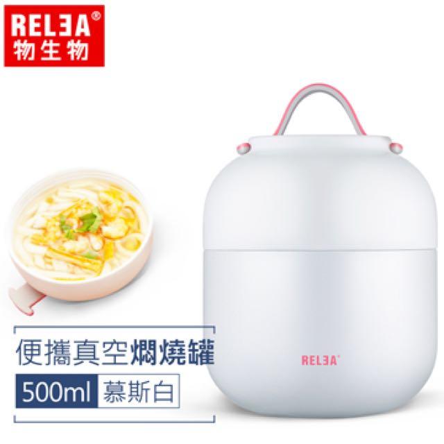 馬卡龍燜燒罐