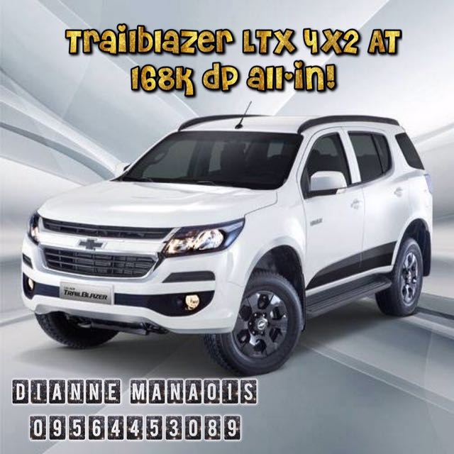 All New Trailblazer LTX