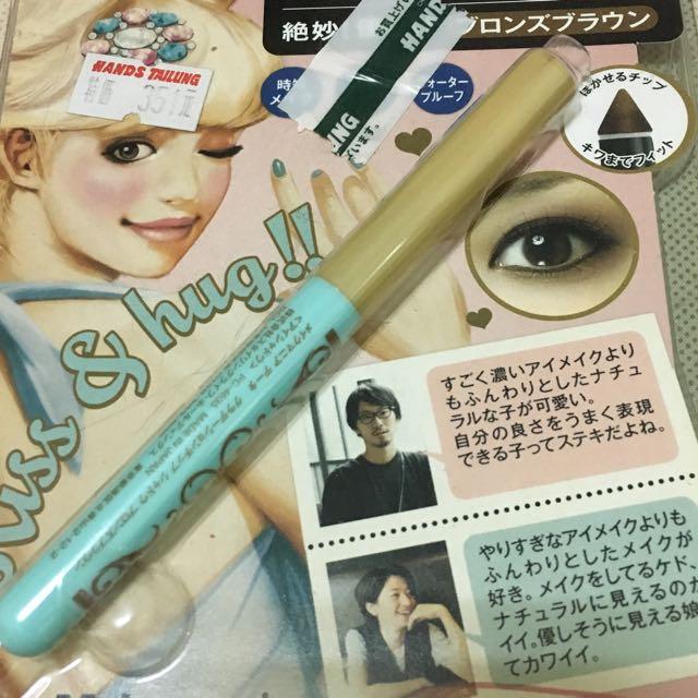 全新日本BCL煙燻眼影筆(棕灰色)