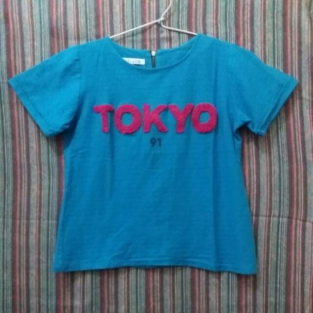 """Crop Top """"TOKYO"""""""