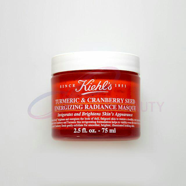 Kiehl's Turmeric Cranberry Seed Energizing Radiance Masque [SHARE IN JAR]