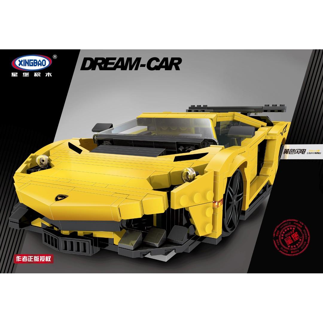 Ready Stock Xingbao Xb 03008 Lamborghini Aventador Toys Games