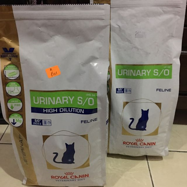 Royal Canin Urinary S/O (High Dilution & Normal One)