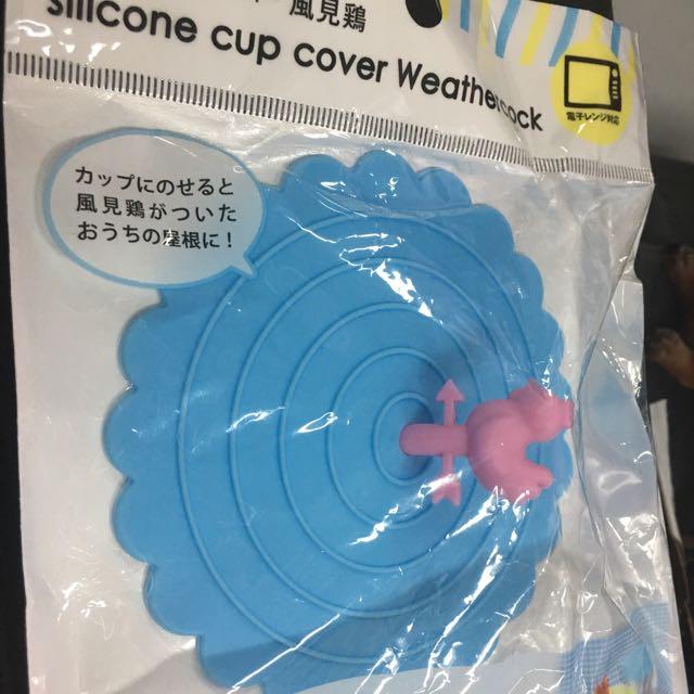 Silicone Cup Cover Lip