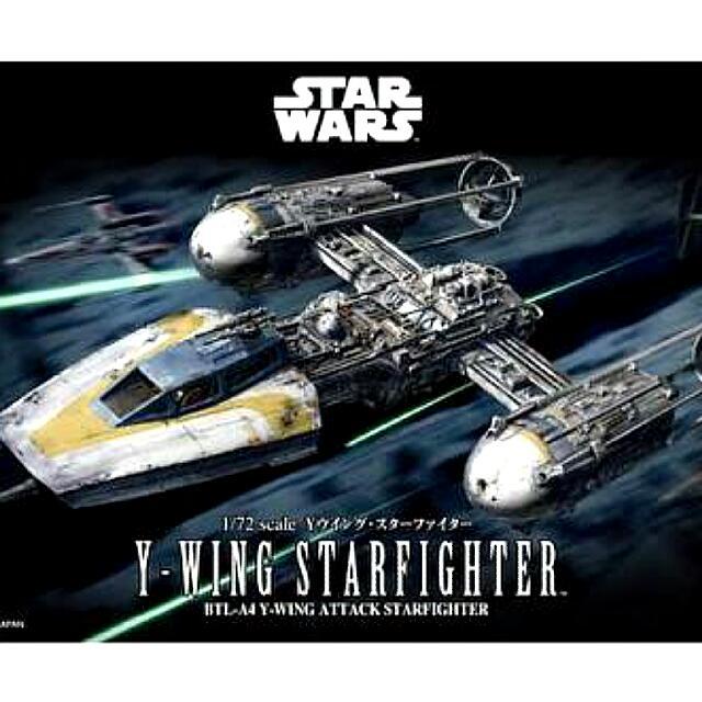 Star Wars Y-Wing Starfighter Bandai Model Kit