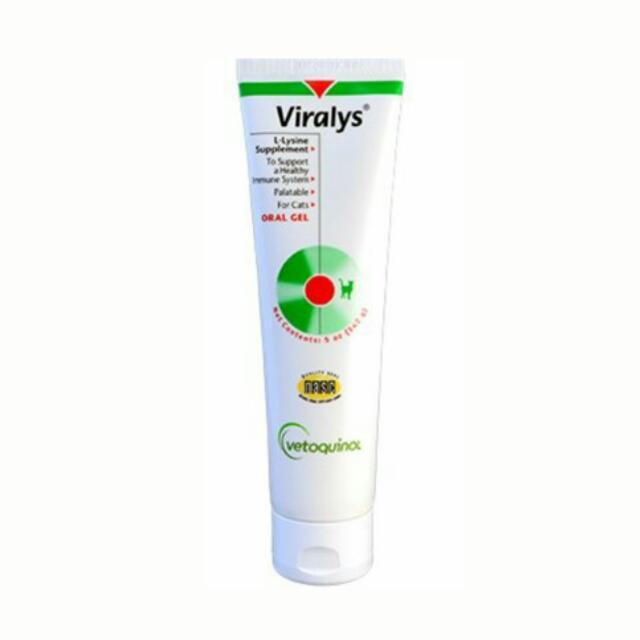 Viralys 貓安軟膏