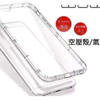iPhone 5/5s/se 空壓殼 含運