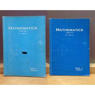 🍉Mathematics for junior one (Volume One & Two)